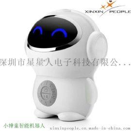 英汉翻译语音对话知识问答小神童陪伴孩子早教机器人工厂一件代发
