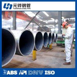 GB/T 8162 結構用無縫鋼管