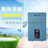 群兴品牌RY-K58即热式家用大功率电热水器