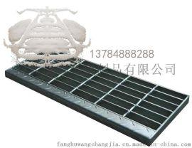 钢格板 镀锌钢格板 不锈钢钢格板