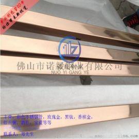 內江玫瑰金不鏽鋼管,內江彩色管定做