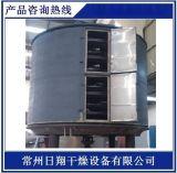 化工行业专用PLG系列盘式连续干燥机