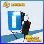 25.9V 11AH锂电池大容量充电电池电动推车专用电池组