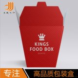 精品盒 不规则礼品盒 精品包装盒子