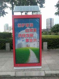 新疆太阳能广告垃圾箱 江苏 合作伙伴