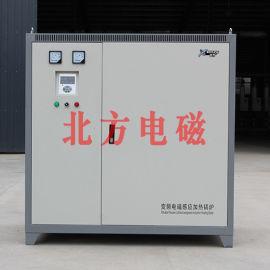 北方电磁-民用采暖电锅炉价格