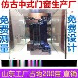 烟台芝罘福山断桥铝阳光房/铝木复合门窗