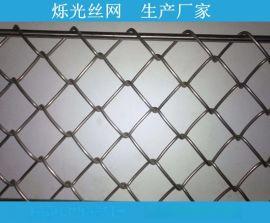廠家定制鍍鋅勾花網 養殖勾花網 鐵絲網圍欄 體育場運動圍網