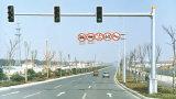 沈阳交通信号灯杆