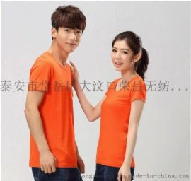 山东济南定做广告衫,文化衫,纪念衫,厂家定做