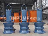 雨季如何用潜水轴流泵排水