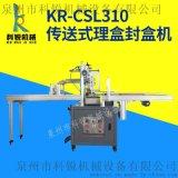 江苏省镇江市生产热熔胶封盒机厂家在哪
