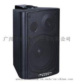 公共廣播音箱_有源音箱LS-776A_公共廣播音箱廠家