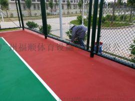 福顺体育专业生产施工硅pu运动球场地坪高弹性耐磨耐老化防滑