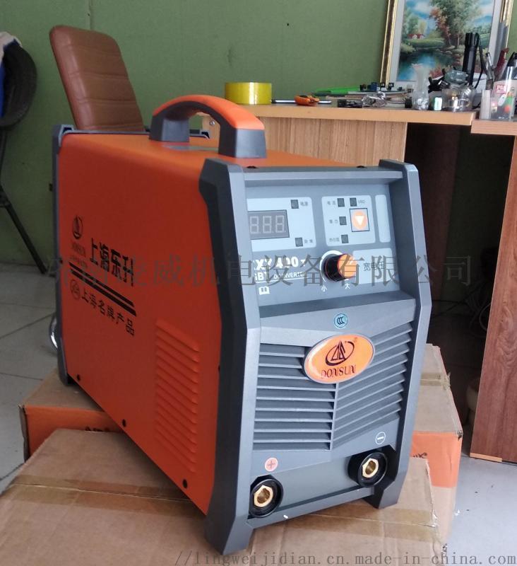 济南焊割设备电焊机批发价格