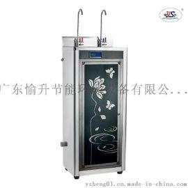 愉升哈尔滨节能饮水机宿舍饮水机中小学饮水机