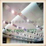 生产弧形铝合金单板吊顶幕墙板氟碳喷涂铝合金装饰材料