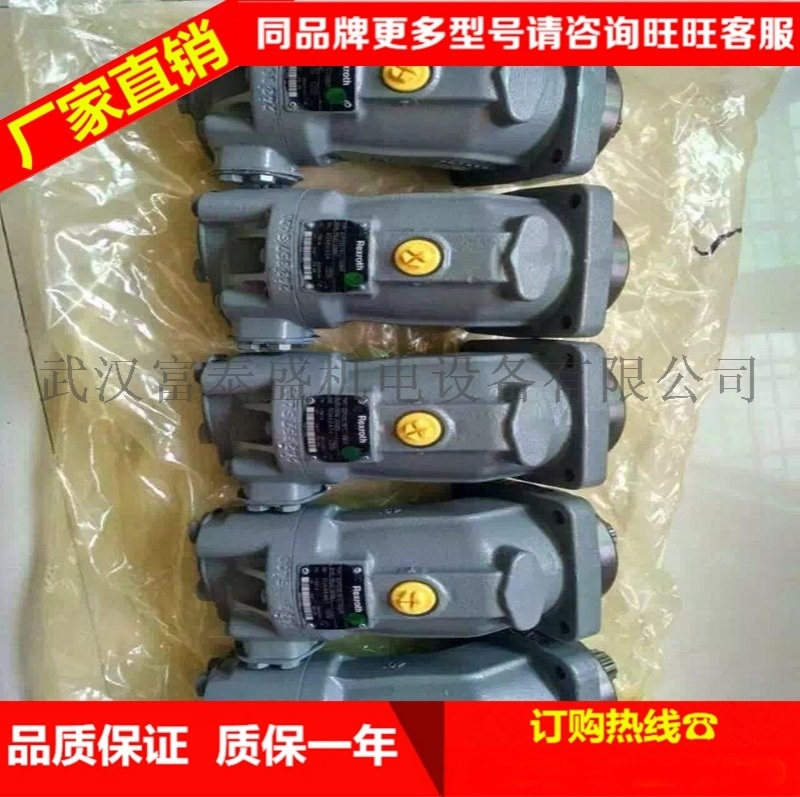 a11vlo260液压泵 11vlo190液压泵 a10vo28液压泵力士乐图片