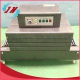 佳河牌BS-400热收缩包装机