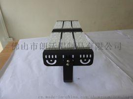 廠家現貨供應新款400w模組投光燈外殼 3030高杆燈外殼套件 可訂制