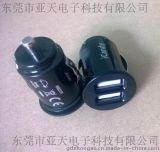 亚天ASIA288格里芬USB车载充电器 CE认证5V2A格里芬车载充电器