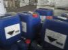 进口PVC防霉杀菌剂
