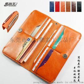 酷尔美精致钱包款手机皮套厂家直销时尚多功能双机包钱包手机皮套