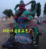 佛道家专业订做1.6米,1.8米,2.3米武财神关公关圣帝君彩绘神像