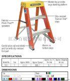 WERNER/稳耐6202CN 0.61m玻璃钢/3踏板绝缘梯子板凳/踏板梯踏板平台