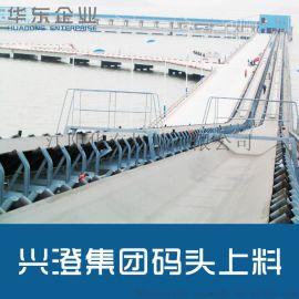 钢厂上料系统皮带输送机