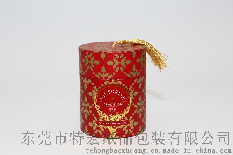 TRADITION 复古红滚筒盒
