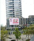 北京三裏屯SOHO戶外大屏LED廣告代理