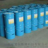环保水介质内防腐涂料 耐高温重防腐涂料 暖气换热器内壁防腐(TH-11)