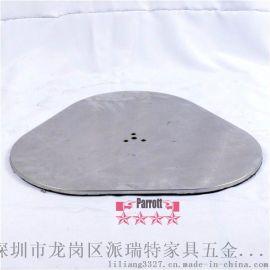 五金配件中心优质不锈钢异形五金底盘适用于休闲沙发桌脚功能椅