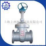 闸阀z41h 上海上州专业生产厂家