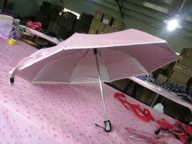 三折手開傘