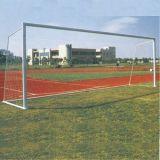 河北篮鲸体育厂家专业发售11人制足球门质优价廉