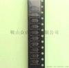 ASZCSP5L 5kv/270mA 高压二极管