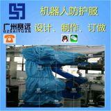 磨抛机械手防护服_喷涂机器人防护服材料