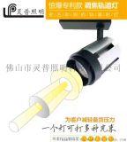 LED轨道灯专利调焦 商用橱窗射灯 调角度重点照明 餐饮COB导轨灯