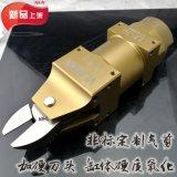 VLASHIN/威莱仕LF-30/S7PS自动化气动剪刀/气剪钳金属线专用