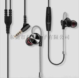 2017新款 納佰音 東莞耳機加工 金屬磁吸式高檔耳機 運動手機耳機