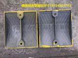 新疆華凌市場批發鑄鐵減速帶尺寸齊全採用特制鋼耐重力