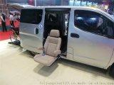 意大利進口老年人殘疾人汽車旋轉座椅福祉汽車座椅無障礙汽車福祉車改裝可編程旋轉路徑