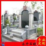 新乡石材 专业加工定制新乡墓碑