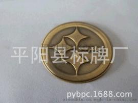 平阳标牌厂设计定做各类圆形钢人金属商标 标牌 铭牌,全国低价定做