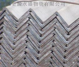 西安Q345E高強度角鋼