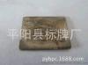 平阳标牌厂设计定做各类方型金属商标、标牌 铭牌,全国低价定做