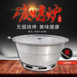 博胜韩式烧烤烤肉炉上排烟烧烤炉
