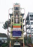 PCX12D垂直循环类立体车库